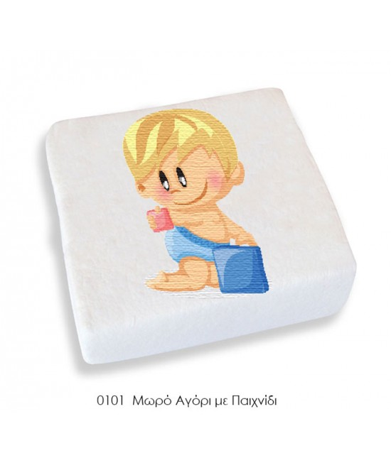 Τυπωμένο Marshmallow με Σχέδια.