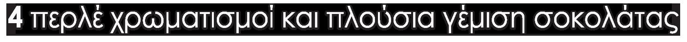 catalog/demo/slider/txt_banner_koufeto.png