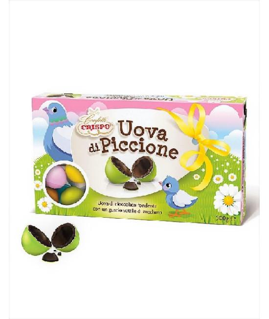Σοκολατένια Αυγουλάκια CRISPO 500g