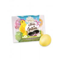 Πασχαλινά Αυγά σοκολάτας 210g